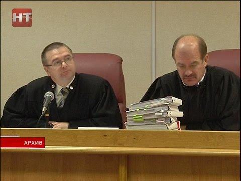 Коллегия областного суда рассмотрела апелляционные жалобы Тельмана Мхитаряна и его защитников