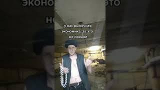 Посадили за конкуренцию/Мои видео из тикток/тюремный юмор/shorts/Анет Сай-Слезы