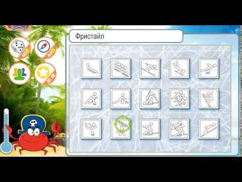 Игра Горячо-Холодно в Одноклассниках. Ответы 1, 2, 3, 4, 5 уровни