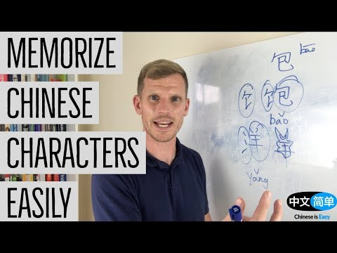 3 Tips For Memorizing Chinese Characters (EASILY!)