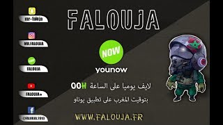 Falouja Vs Hotel Isni