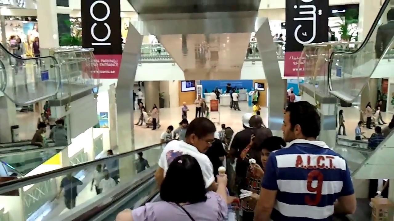 Dubai Deira City Centre Youtube