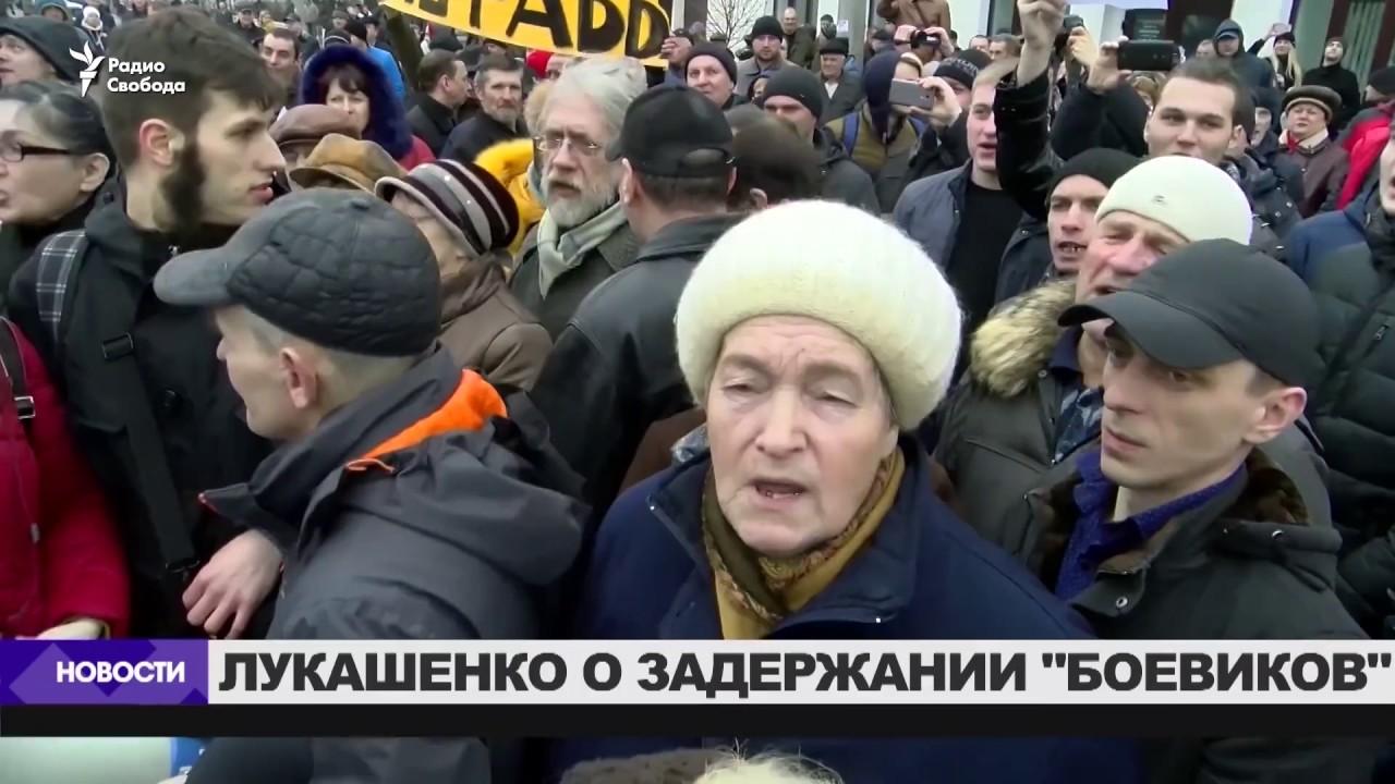 Лукашенко: американские и немецкие фонды спонсировали провокаторов в Белоруссии