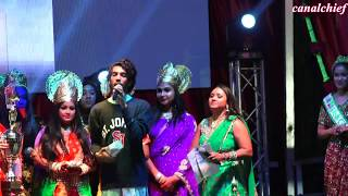 Awards and Presentations DIWALI 2017,Special Appearance Miss Guyana,Ben Parag,Queens,NYC