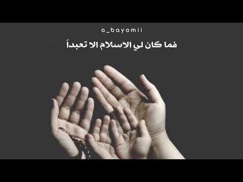 ابيات شعر عن الظلم عمر بن عبدالعزيز Youtube