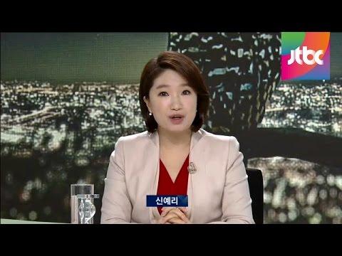 밤샘토론 26회 - 장그래 살리기, 해법은 없나?