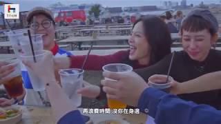 Tiffany Young - Runaway ft. Babyface【中文歌詞】