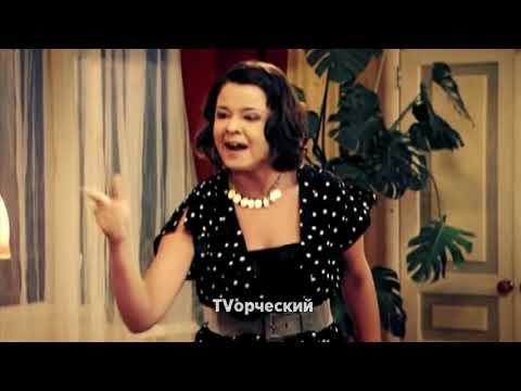 Счастливы вместе 4 сезон, 317 серия, 318 серия, 319 серия!