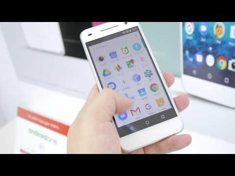 Android 7.0にフルHD液晶、3日駆動できるワイモバイルのAndroid One「S1」を触ってみた