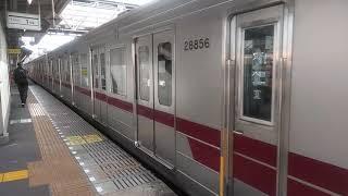 東武20050系 21856F 春日部駅発車