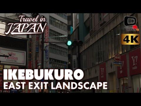 4K Travel in Japan | Tokyo Ikebukuro Station | Landscape of East Exit | 東京・池袋