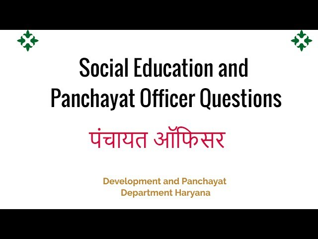 Panchayat Officer - Social Education and Panchayat Officer Haryana   पंचायत ऑफिसर