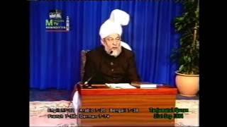 Tarjumatul Quran - Sura' al-Baqarah [The Heifer]: 110 (2) - 119