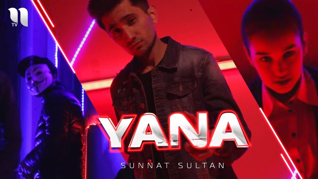 Суннат Султан - Яна (видеоклип)