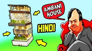 AMBANI HOUSE ANTILIA - Ft. Dragon | Minecraft Hindi | Hitesh KS