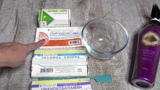 видео Маска для волос с алоэ в домашних условиях: от выпадения и для роста волос с витамином B