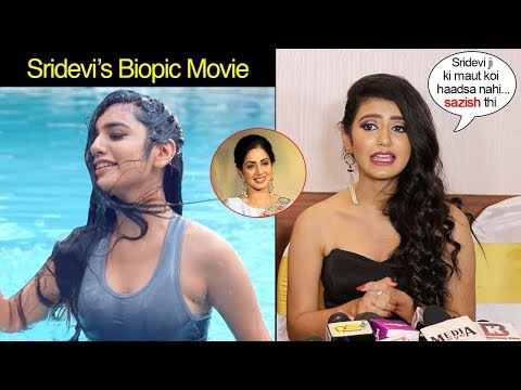 Priya Prakash Varrier's SH0CKING Truth about Sridevi as she plays Sridevi in Biopic Sridevi Bungalow Mp3
