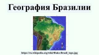 видео Географическое положение - Атлантический океан - Информация