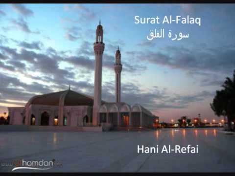 Surat Al-'Ikhlas, Al-Falaq, An-Naas; Sheikh Hani Al-Refai