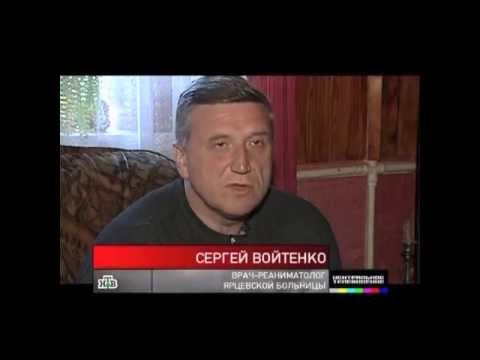 Программа «Центральное телевидение»