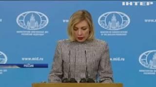 Смотреть видео Убийство Вороненкова: Москва считает абсурдом версию о российском следе онлайн