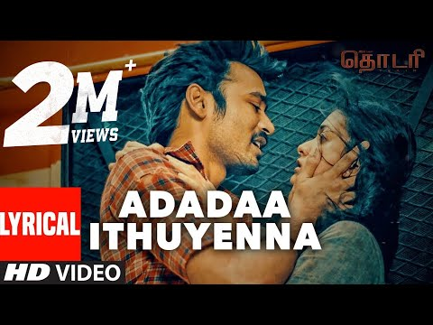Thodari Songs | Adadaa Ithuyenna Lyrical Video |...