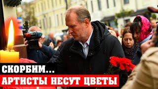 Уходят Один За Одним... Только Что Сообщили Трагическую новость   В Москве скончался известный