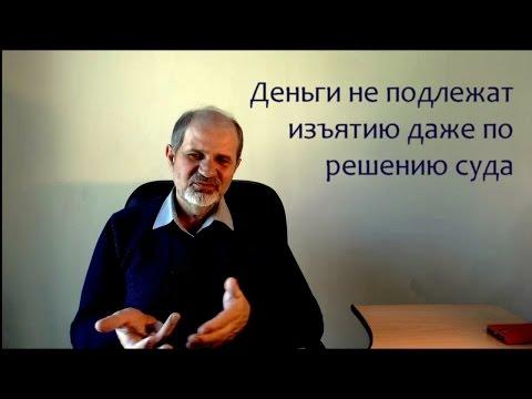 Platinum Bank - надежный банк Украины, иностранный банк с