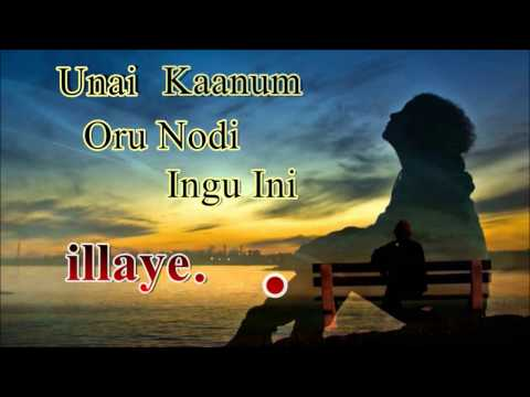 Tum hi ho tamil version lyrics video editing...