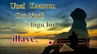 Tum hi ho tamil version lyrics video editing...