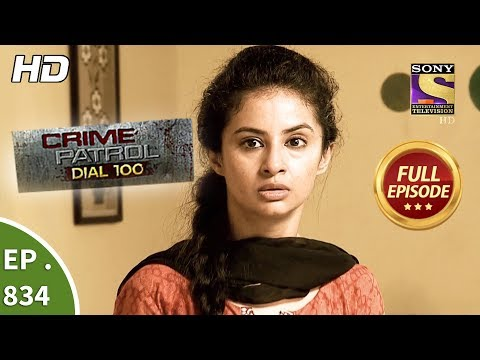 Crime Patrol Dial 100 – Ep 834 – Full Episode – 2nd August, 2018
