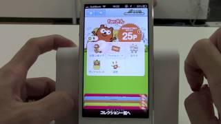 Pontaタイム(ポンタイム)/iPhoneアプリ