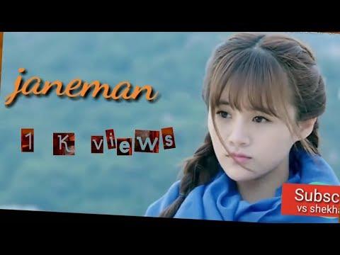 Janeman ❤ Cute love story 😍korean mix    Korean mix song