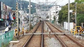 阪急箕面線全面展望