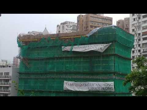 Stamford American School. Scaffolding falling apart