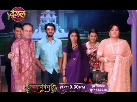 Download Rakt Sambandh रक्तसंबंध || Weekly Show Promo || @ 09:30 pm Only on #Dangal TV