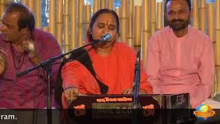 JAYSHREE MATAJI   I SANTVANI BHAJAN AT LONDON 2017 I MORARIBAPU RAMKATHA