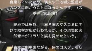 このビデオの情報優香の結婚相手「青木崇高」は要注意人物!?