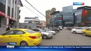 видео Новостройки у метро Тропарево от 1.95 млн руб в Москве