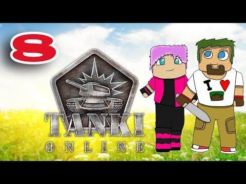 ч.08 Tanki Online - Первый клановый бой))