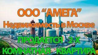 Продается 2-комн. квартира. Москва, Будайский проезд(, 2015-07-21T09:12:23.000Z)