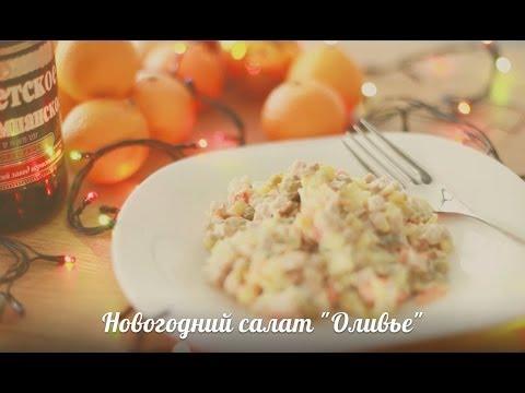 Что входит в зимний салат