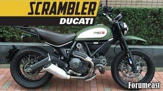 DUCATI SCRAMBLER / かってにバイク解説