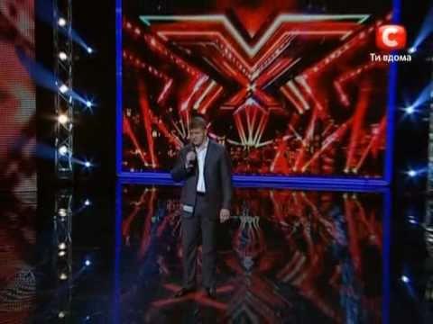 X-Factor Ukraine 2010 Алексей Кузнецов Адажио Adagio