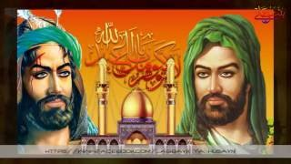 Ali Ali Ali Ali, Haydar Haydar  Haydar (AS)