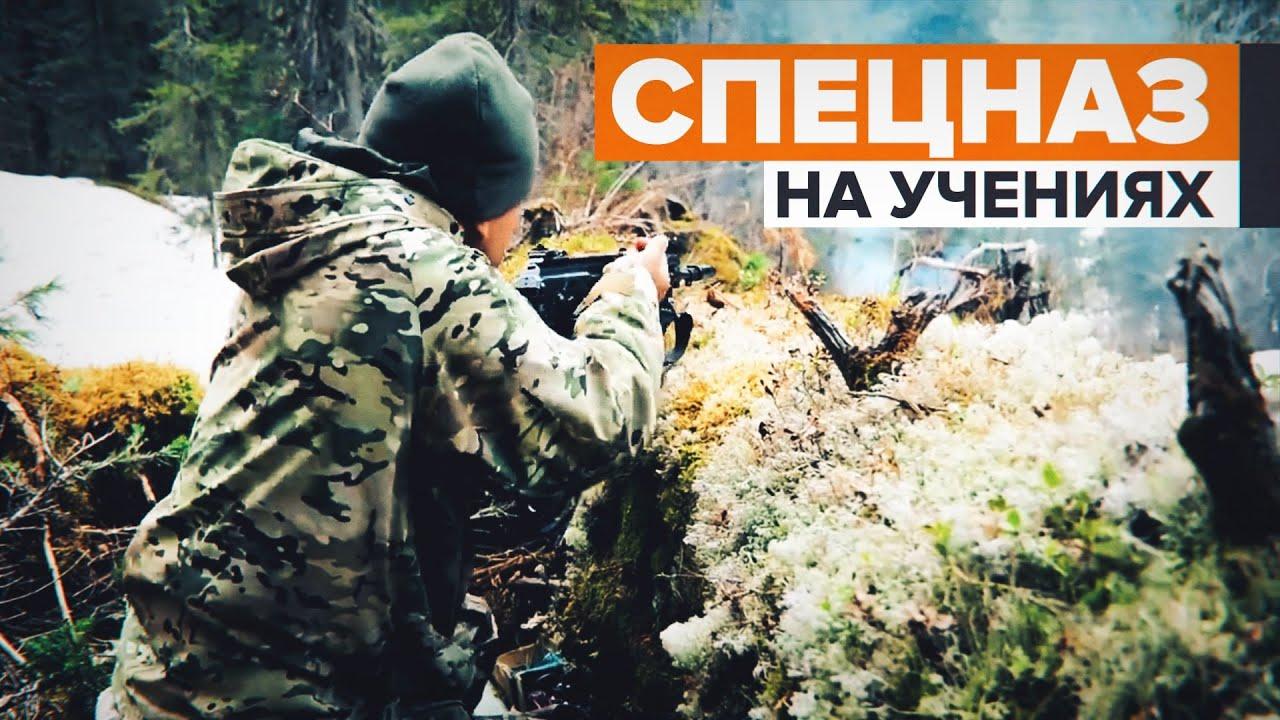 В Красноярском крае закончились учения спецназа РФ и Узбекистана