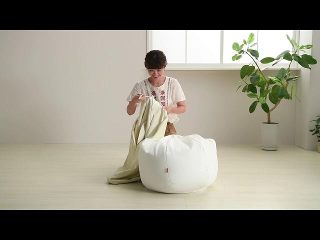 【ハナロロ】オニオンクッション80L レザーカバー取り付け方法 【hanalolo】