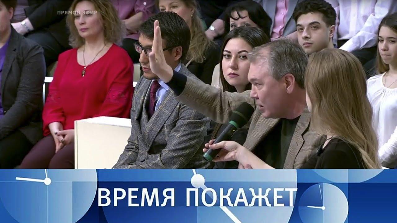 Отмена санкций МОК — честная победа в нечестной игре? Время покажет с участием Сергея Кургиняна