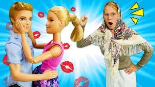 Кукла Барби и Баба Маня. Вечеринка кукол в деревенском стиле! Видео про куклы и игры. Барби и Кен