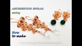 Asymmetric spiral earring inspired by Egyptian Coil from copper wire  479